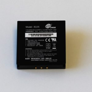 S900 Replacement Battery